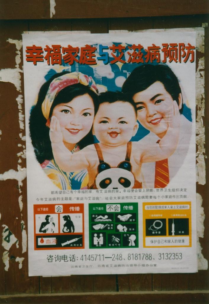 Egyke plakát